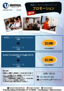 180331_offshore_Japanese_BARISTA_GE_ACE Promotionのサムネイル